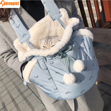 Cat Dog Front carrier Adjustable outdoor travel Puppy kitten Chest backpack small pet Shoulder Carry Sling Bag