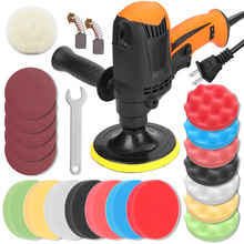 Waxing-Machine Electric-Polisher Furniture-Polishing-Tool Automobile Multifunctional