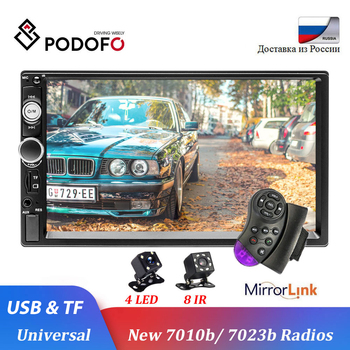 Podofo 2 Din Car Radio 7 Audio Stereo USB TF Bluetooth Car Multimedia Player FM Autoradio For VW Nissan Hyundai Toyota CR-V KIA image
