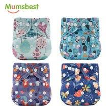 Mumsbest/4 шт/компл ткань пеленки стирать экологический дестские