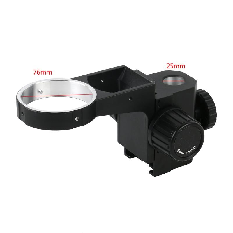 76mm Diameter Zoom Stere Microscopes Adjustable Focusing Bracket Focusing Holder For Tinocular Microscope Binocular Microscope