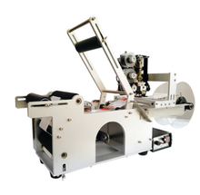 1pc Round bottle labeling applicator machinery,label apply equipment,semi-automatic can labeller,label sticking tools equipment 1pcs round bottle labeling applicator machinery mt 50 semi automatic round bottle labeling machine label sticking tools machine