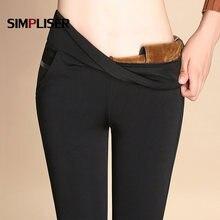 Брюки карандаш женские стрейчевые хлопковые штаны с завышенной