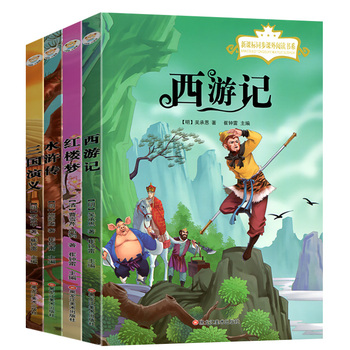 Chinese China Four Classics Masterpiece Books Easy Version With pinyin Picture For Beginners: Journey to the West,Three Kingdoms цена 2017