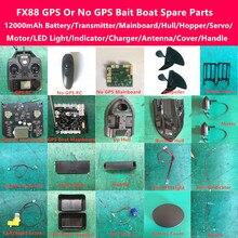 FX88-piezas de repuesto para barco de control remoto, batería de 12000mAh, cargador, placa base, cubierta, tolva, Motor, luz, antena, Servo, mango, GPS o No GPS