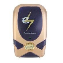 цена на 28KW Electricity Saving Box 90V-250V Electric Energy Power Saver Power Factor Saver Device up to 30% Smart UK/EU/US Plug