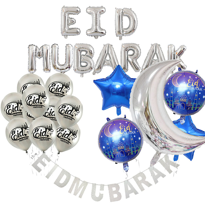 Image 5 - Eid Mubarak Balloons Ramadan Kareem New Year Islamic Muslim  Decoration Letter Banner  Paper Gift Stickers Backdrop Home DecorParty  DIY Decorations