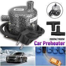 1.5KW 220V нагреватель двигателя нагреватель автомобиля туманоуловитель воздушный обогреватель размораживатель нагревательная машина кондиционер подогреватель
