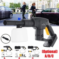 Portable High Pressure Washer Power Spray Guns Tool Set Wand Lance Nozzle Tips 5m Extension Hose Pipe Cord Car Cleaning Washing