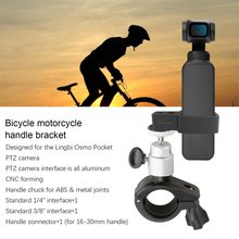 Motor Bike Bicycle Mount Holder for DJI OSMO POCKET Handheld Gimbal Camera Stabilizer Sports Mounting Bracket Clamp Clip handheld gimbal adapter switch mount plate for gopro 6 5 4 3 3 yi 4k camera for dji osmo for feiyu zhiyun smooth q gimbal