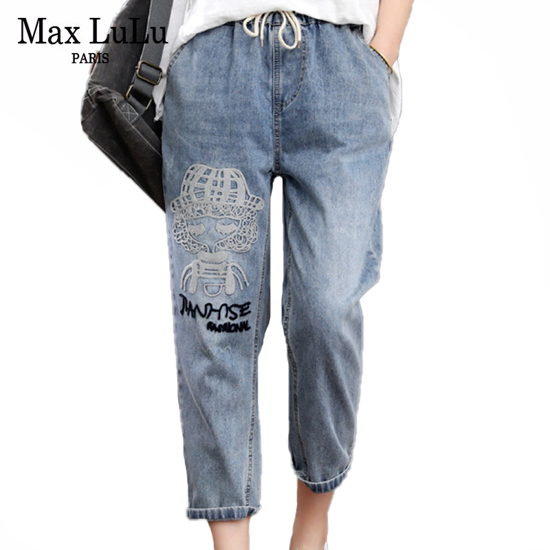 Max LuLu 2020 Summer Fashion Style Ladies Luxury Embroidery Jeans Womens Casual Elastic Denim Trousers Loose Ripped Harem Pants