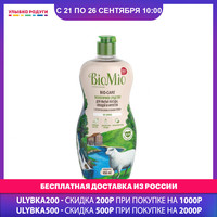 Dish Soap BioMio 3060129 Улыбка радуги ulybka radugi r ulybka smile rainbow cosmetic household cleaning Home Garden Household Merchandise gel lemon scent 600мл dishwashing liquid dishwasher washing dishes