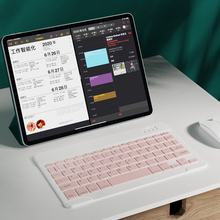 Bluetooth-Keyboard Mouse Table iPad Rechargeable And for Ultra-Thin Phone Universal Samsung