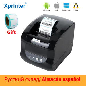 Xprinter Thermal Label Printer Barcode Sticker Receipt Printers 2 In 1 Print Bill Machine 20mm-80mm for Android iSO Windows
