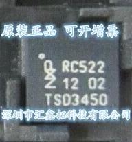 5pcs/lot FM17522 MFRC522 QFN-32 sil9287bcnu sil9287bcnu qfn