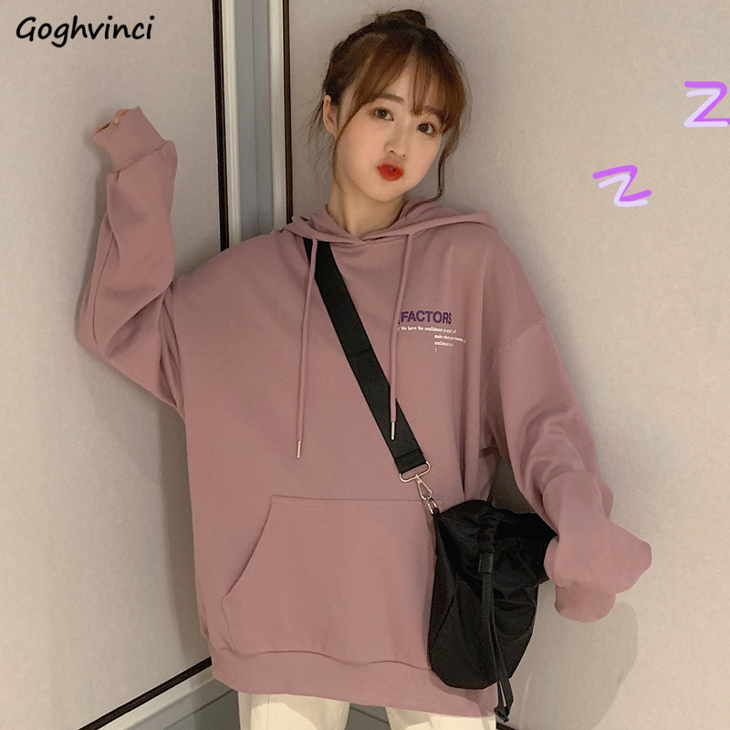 Hoodies Women Casual Comfortable Sweet Printed Ulzzang Trendy Loose Womens Sweatshirts Streetwear All-match Korean Style Daily