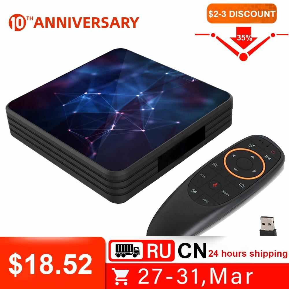 A95X Z3 6K Android TV BOX Android 9,0 Allwinner H6 4GB RAM 64GB ROM USB 3,0 reproductor multimedia de google Dispositivo de tv inteligente A95XZ3 Set-top box