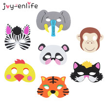 7pcs Funny Kids Animal Masks Birthday Party Decoration Jungle Safari Decor DIY Mask Woodland Farm Dress Props