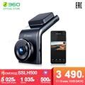 360 G300H Автомобильный регистратор/автомобильный видеорегистратор