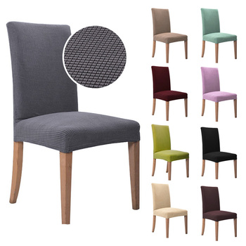 Фото - 1/2/4/6 Pcs Jacquard Plain Dining Chair Cover Spandex Elastic Chair Slipcover Case Stretch Chair Cover for Wedding Hotel Banquet straight stretchable chair cover 4 pcs black