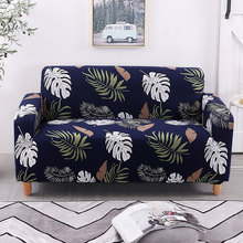 Sofa Covers Printing Stretchable Elastic Sofa Cover Turtle Leaf Covers For Living Room Armchairs SA45002