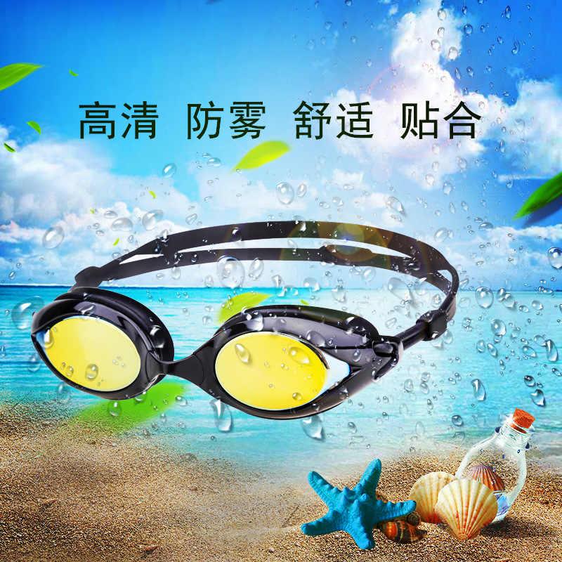 แว่นตาผู้ชายและผู้หญิงความละเอียดสูงกันน้ำกันน้ำ Anti-FOG แว่นตาเล็กกรอบแอลกอฮอล์โดยปริมาณแก้วธรรมดา