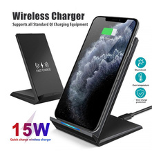 Qi Wireless Charger 15W Fast Charging Stand Dock For Samsung