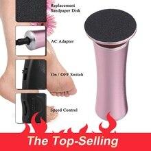חשמלי פדיקור רגל טיפול כלי קבצי פדיקור יבלת מסיר נטענת ניסור קובץ עבור רגליים עור מת יבלת לקלף Remover