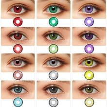 Cosplay colorido contatos 1 par lentes de contato vermelho marrom cinza azul rosa lentes para olhos beleza pupilentes cor contatos lente