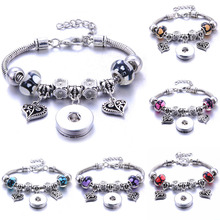 Boom Life Snap Jewelry Adjustable Button Bracelet 18mm Metal Charms Silver Beaded For Women
