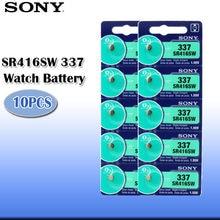 10 шт./лот Sony 100 Оригинал 1,55 в 337 SR416SW оксид серебра часы батарея 337 SR416SW Кнопка монета ячейка Сделано в Японии 0% Hg