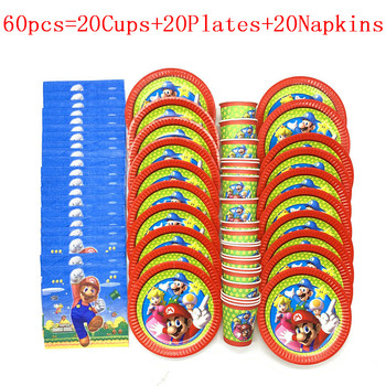 40pcs/60pcs Super Mario Bros Theme Girl Birthday Party Wedding Paper Cup+Plate+Napkin Event Tableware Set Supply