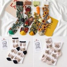 Creatieve Harajuku Nieuwe Product Kristal Zijde Tij Sokken Grappige Zonnebloemen Wijnstokken Bloemen Leuke Cartoon Animal Borduren Vrouwen Sokken