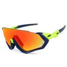 Bolle 3 Lens EV TR90 Sports Cycling Glasses Men Women MTB Mountain Road Bike Bic