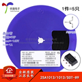 2SA1013 оригинальный экран 1013 SOT-89 PNP-160 V/1A SMD транзистор 5