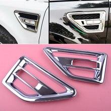DWCX 2Pcs Chrome ABS Side Air Intake Trim Vent Cover Fit for Land Rover Freelander 2 LR2 2008 2009 2010 2011 2012 2013 2014 2015 стоимость
