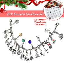 Год Адвент календарь с браслетом ювелирные изделия ожерелье Счастливого Рождества подарок DIY календарь Декор