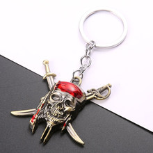2020 Pirates of the Caribbean Key chains Captain Jack Sparrow Mask Skull Head Key Ring Key Holder for Movie Fans Gift Wholesale(China)