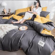 1.8M Sheet Mattress Cover Solid Color Bedding Bedding Sets Home Bedding Set Queen Comforter Sets Bedding Queen Bed Set bedding set полутораспальный exotica 584