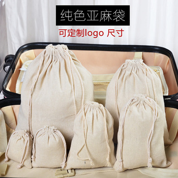 Cotton and linen drawstring sack environmental protection packaging storage seed tea rice sack gift storage bag image