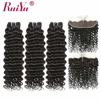 Brazilian Deep Wave Bundles With Frontal Closure 13x4 Lace Frontal With Bundles Human Hair 3 Bundles With Closure RUIYU Remy - DISCOUNT ITEM  57% OFF All Category