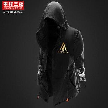 2019 Autumn/Winter games assassin dogma windbreaker men medium-length velvet jacket hooded clothing trench coat men