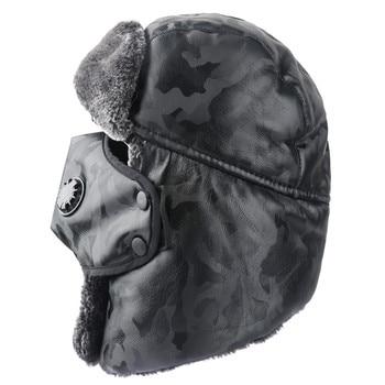 CAMOLAND Winter Warm Earflap Bomber Hats Caps Scarf Men Women Russian Trapper Thermal Hat Trooper Earflap Snow Ski Hat Cap