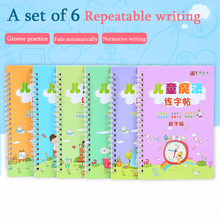 Word-Letters English-Copybook Hand-Writing Practice-Copy Handgroove Can-Be-Reused Round