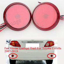Tail Brake Light For Toyota Corolla 2007-2010 For Nissan Qashqai Trail Warning Bumper Lamp 12V Car LED Rear Bumper Reflector