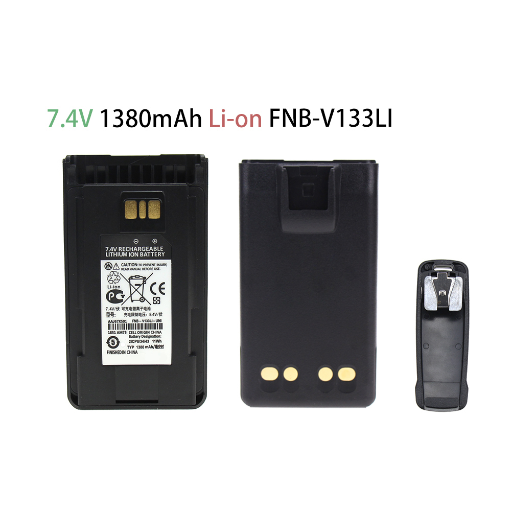 1380mAh Replacement Battery For YAESU Vertex EVX-231 EVX-261 EVX-530 EVX-531 EVX-534 EVX-539 FNB-V133Li Replacement Battery