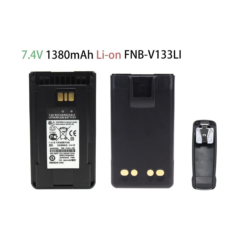 1380mAh Replacement Battery For YAESU Vertex EVX-231 EVX-261 EVX-530 EVX-531 EVX-534 EVX-539 FNB-V133Li Replacement Battery