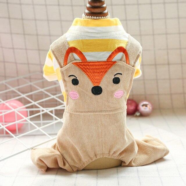 Фото лиса вариант домашних животных одежда в полоску для мальчиков