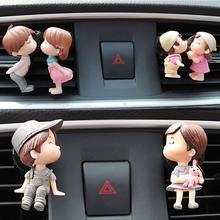Adorável casal menina menino carro purificador de ar ventilação perfume clipe aromas difusor decoração do carro fragrância ar condicionado perfume clipe