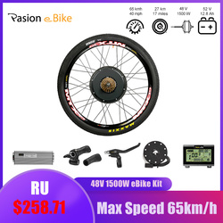 Pasion электровелосипеда набор преобразования 48V 1500W велосипед мотор колеса 20 26 27,5 700C 28 29 задние колеса электровелосипеда bicleta